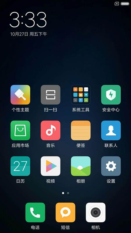 小米(小米2/2S) 中国(China) 精心制作 极致体验 省流量