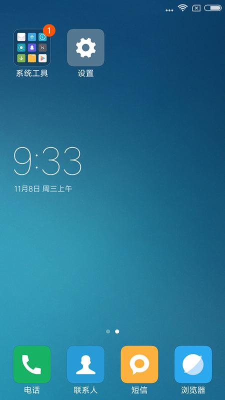 小米(红米note2(移动版)) 中国(China) 极致体验 简约 极度精简