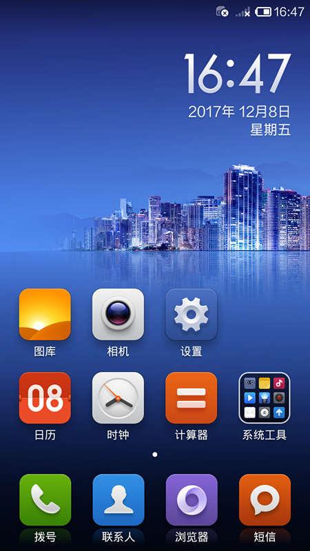 小米(小米2/2S) 中国(China)